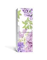 3Д наклейка на холодильник Нежная Сирень ПВХ виниловая пленка листья Цветы Фиолетовый 650*2000 мм, фото 1