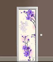 3Д наклейка на дверь Фиолетовые цветы на ветке (ПВХ самоклеющаяся виниловая пленка) Бежевый 650*2000 мм, фото 1