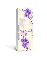 3Д наклейка на холодильник Фиолетовые цветы на ветке (ПВХ самоклеющаяся виниловая пленка) Бежевый 650*2000 мм, фото 1