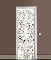 3Д наклейка на двері 3Д Ліпнина ПВХ самоклеюча вінілова плівка візерунки орнамент Текстура Сірий 650*2000мм