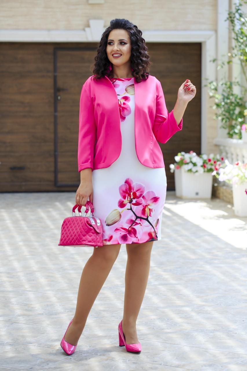 Женский красивый деловой костюм: платье с оригинальным принтом и жакет, супер батал большие размеры