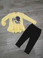 Детский комплект одежды для девочки желтый