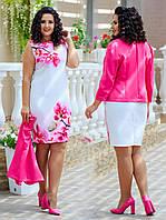 Женский красивый деловой костюм: платье с оригинальным принтом и жакет, батал большие размеры