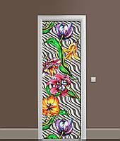 Декоративная 3Д наклейка на дверь Ярки Цветы Зебра (виниловая пленка ПВХ) тюльпаны орнамент Зеленый 650*2000 мм