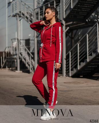Теплый спортивный костюм на флисе в большом размере Minova Украина Размеры: 48-50, 52-54. 56-58, 60-62, 64-66, фото 2