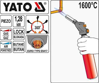 Газовая горелка - насадка на баллончик YATO YT-36709, фото 2