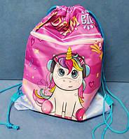 """Мішок для взуття 13770 """"Unicorn Dreams"""", +кишеня зі змійкою 43х31,5см, щільний 420D поліестер Kidis"""