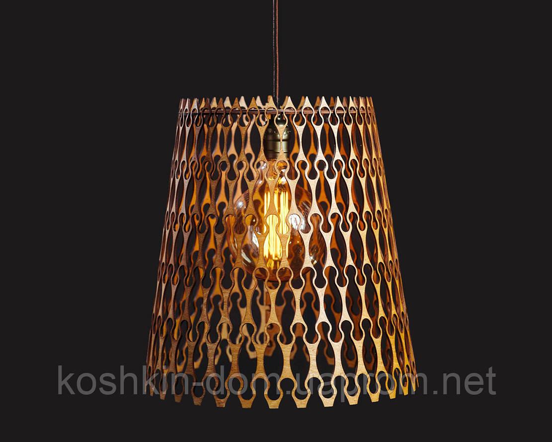 Люстра дерев'яна СОНЦЕ by smartwood | Люстра лофт | Дизайнерський світильник