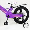 """✅Магнезиевый Велосипед «MARS-2 Evolution» 16"""" Дюймов Фиолетовый Есть в наличии!, фото 2"""