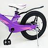 """✅Магнезиевый Велосипед «MARS-2 Evolution» 16"""" Дюймов Фиолетовый Есть в наличии!, фото 5"""
