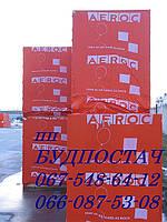 Производство блоков из ячеистого бетона, газоблока, газобетона