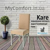 Чехол на стул универсальный. Kare. Кофе (Турция)