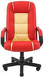 Офисное Кресло Руководителя Richman Челси Флай 2210-2201 Пластик Рич М2 AnyFix Красно-бежевое, фото 2