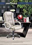 Офисное Кресло Руководителя Richman Калифорния Хром М1 Tilt Кофейное, фото 5