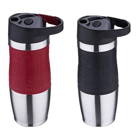 Чашка-термос 400 мл Bergner BG 5950-AA, фото 2