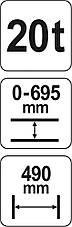 Пресс гидравлический 20 тонн YATO YT-55581, фото 3