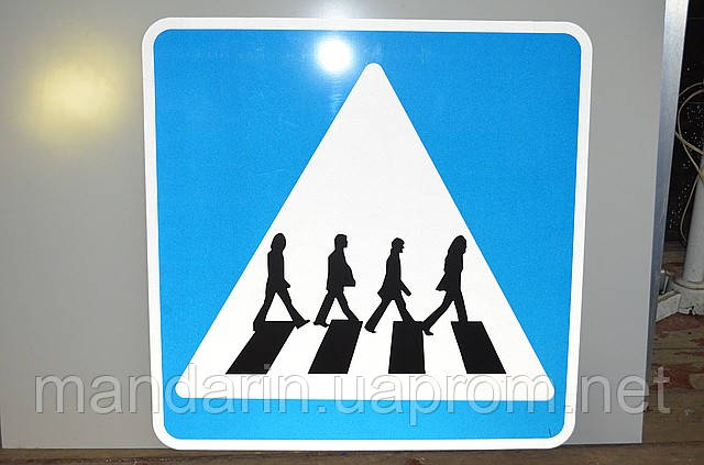 Купить светоотражающие знаки повышение квалификации преподавателей спо 2014