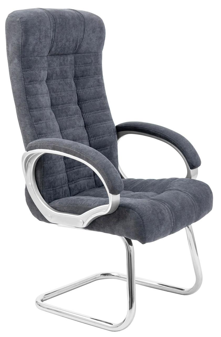 Офисное Конференционное Кресло Atlant Rosto 97 Хром CF Серое