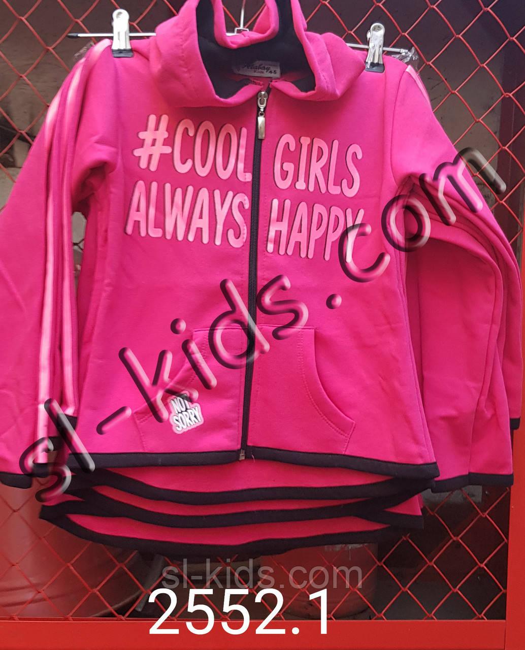Худи с капюшоном на байке 5-8 лет для девочки (3-х нитка) Atabay (2552.1)