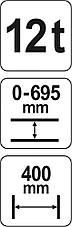Прес гідравлічний 12 тонн YATO YT-55580, фото 3