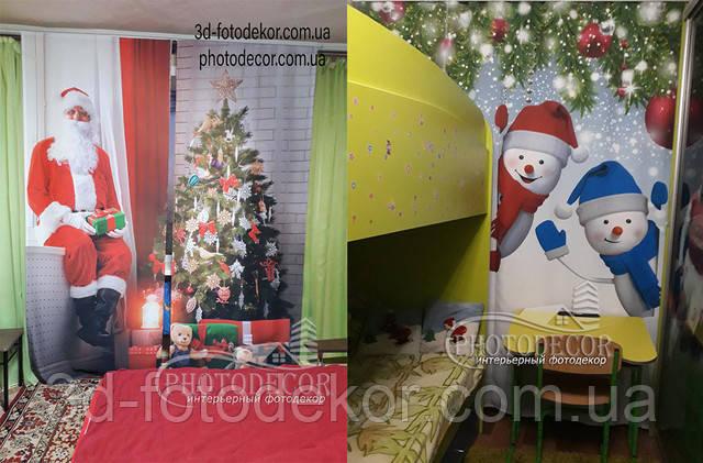 новогодние фото шторы