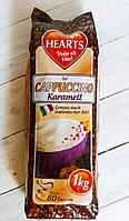 Капучино Hearts Capuccino Karamell 1kg Германия