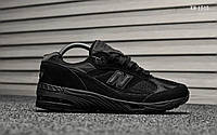 New Balance 991 (черные), фото 1