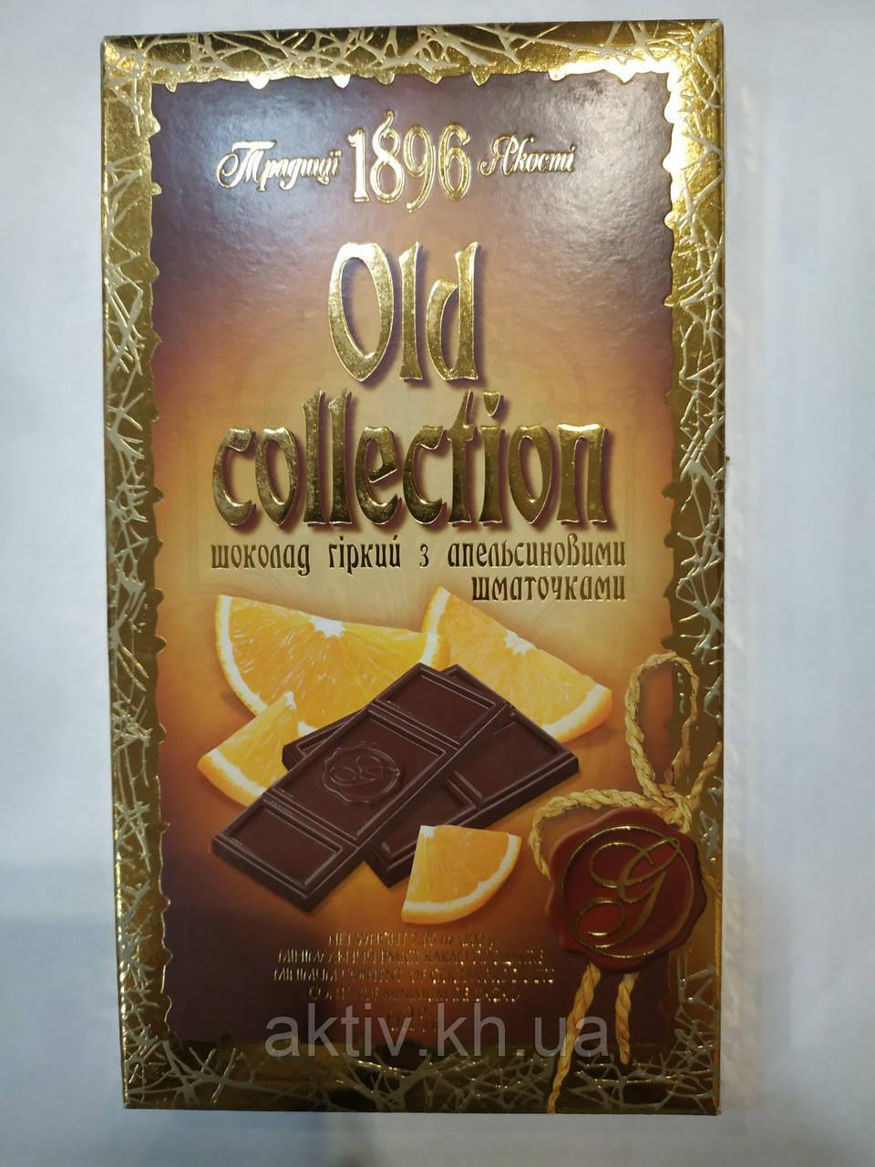 "Шоколад ""Old Collection горький с кусочками апельсина""  200 грамм"