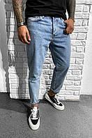 Мужские МОМ джинсы голубые (синие) свободные турецкие модные джинсы бойфренд (весна,осень) , Mom Jeans широкие