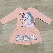 Детское хлопковое платье для девочки с единорогом