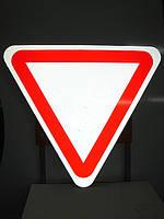 Дорожные знаки и указатели из светоотражающей пленки. 2 типоразмер