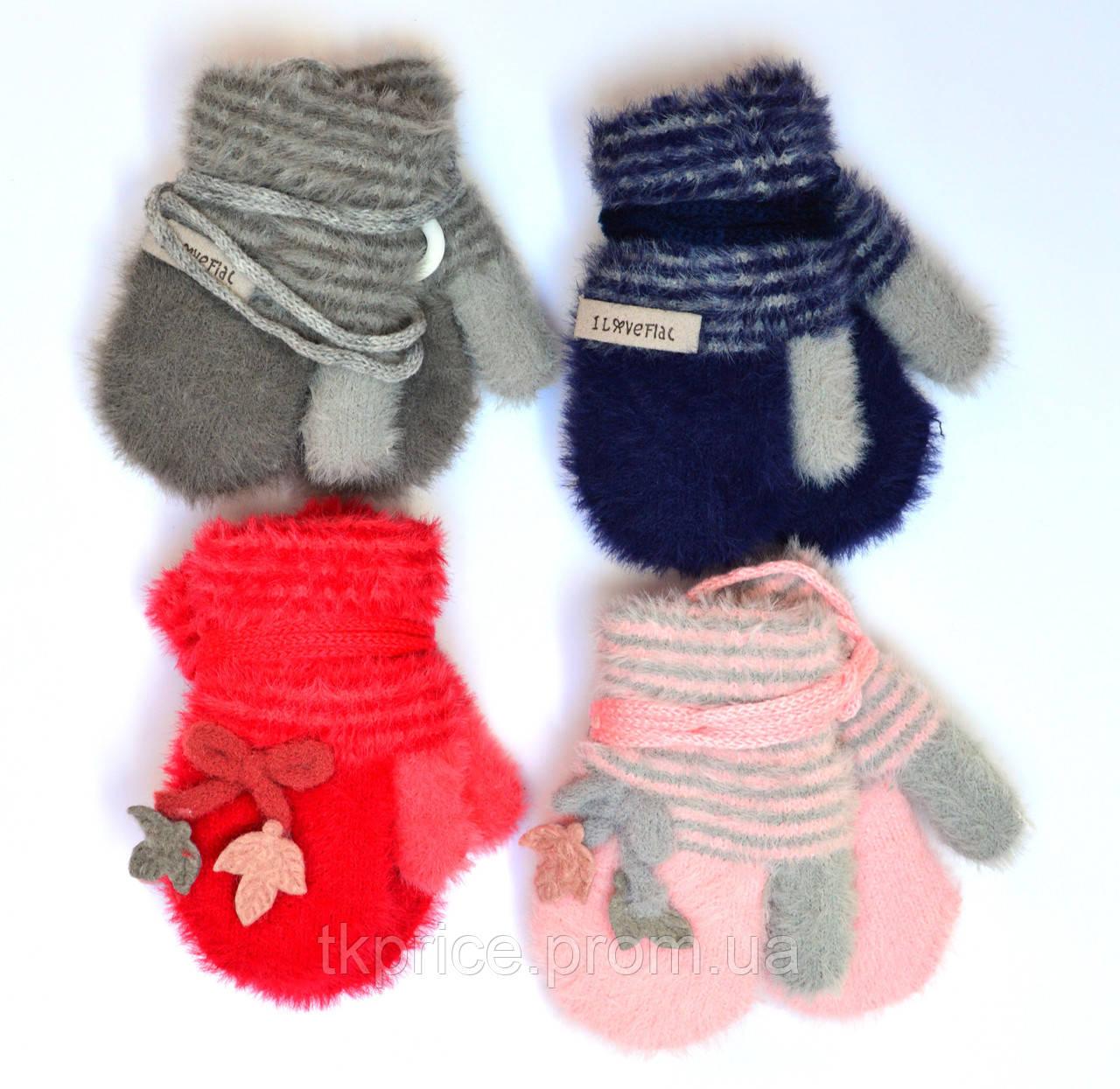 Детские варежки на меху на 0 - 1 года - длина 10 см
