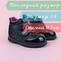 Детские лаковые ботинки девочке синие бренд tom.m размер 18, фото 1