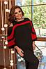 Элегантный женский костюм: блуза с вырезами на плечах и брюки, батал большие размеры, фото 2