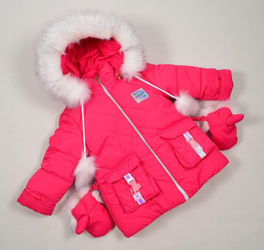 Куртки дитячі для дівчаток на зиму. Новинка.