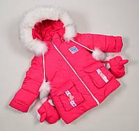 Куртки дитячі для дівчаток на зиму. Новинка., фото 1