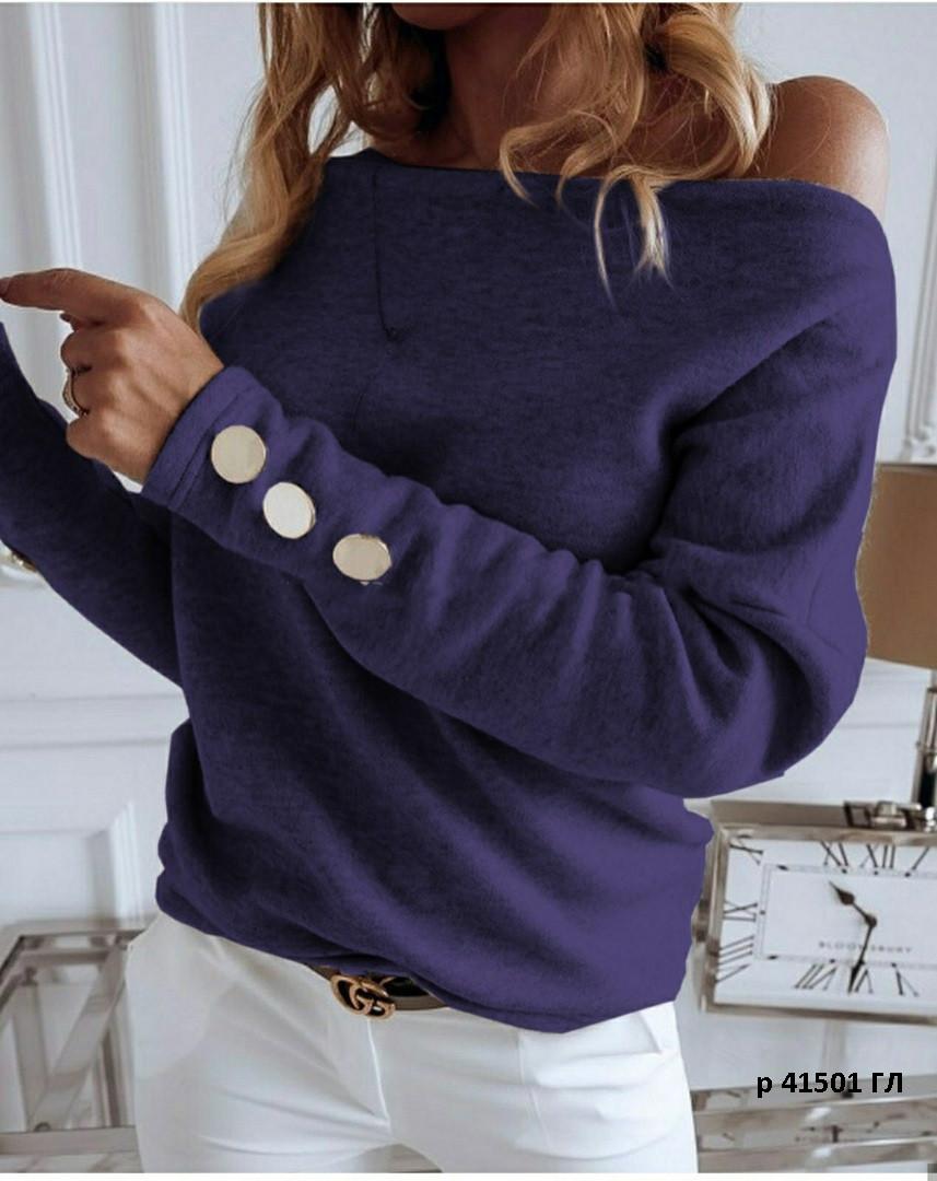 Красивый женский свитер с открытыми плечами р 41501 ГЛ