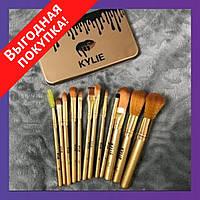 Набор кистей Kylie 12 шт для макияжа / Кайли кисточки для макияжа в контейнере / Для мэйкапа