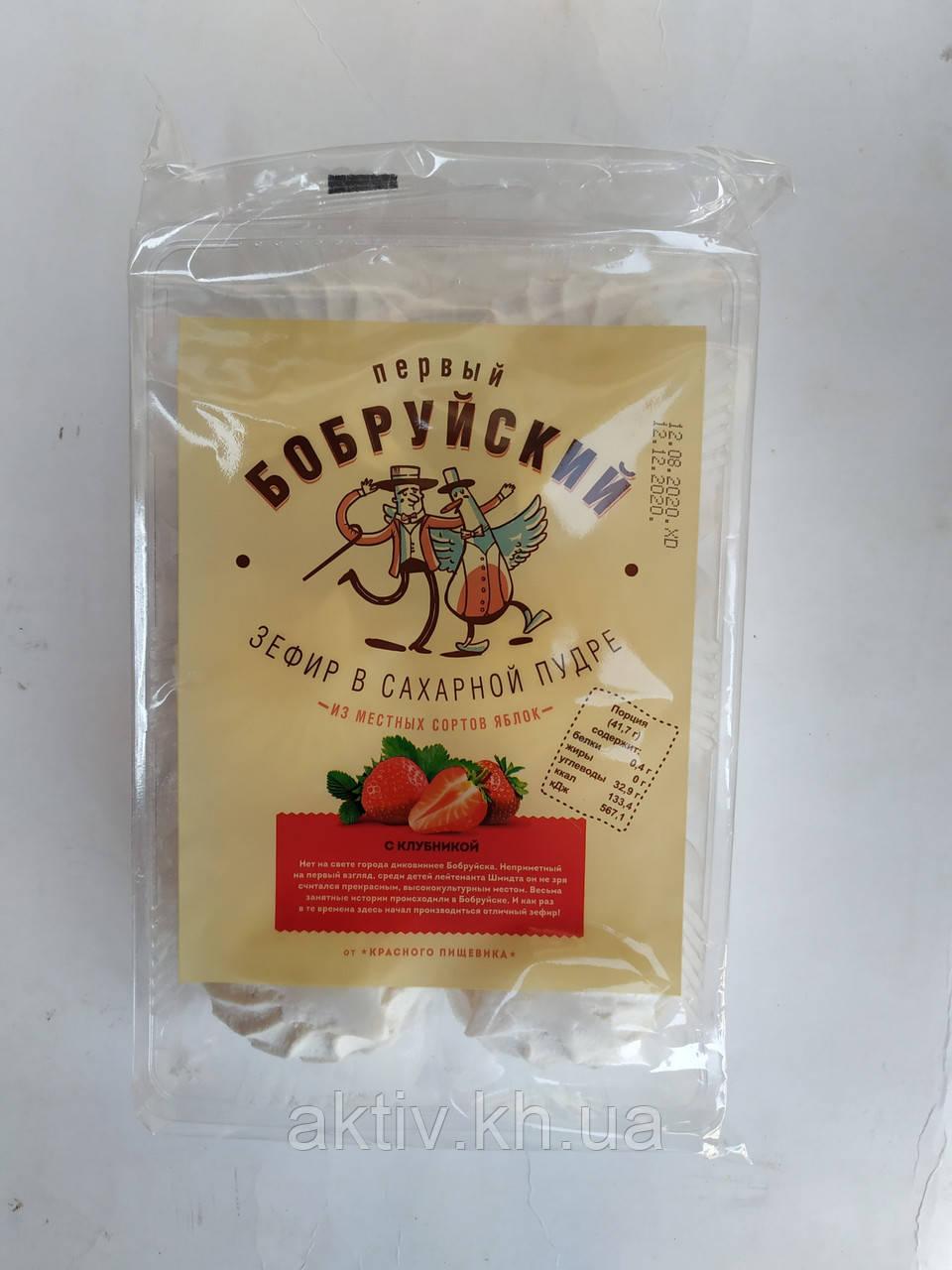 """Зефір ,, Бобруйський"""" з полуницею фабрики Червоний харчовик 250 грам"""