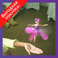 Летающая кукла фея Flying Fairy | Игрушка для девочек / Для ребенка