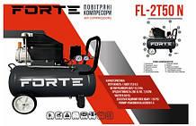 Компрессор воздушный FORTE FL-2T50N, ресивер 50 литров, двигатель медь 100%! Рекомендуем!