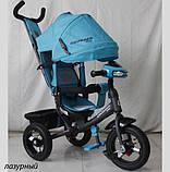 Трехколесный Велосипед Сrosser OneТ1 надувные колеса, фото 7