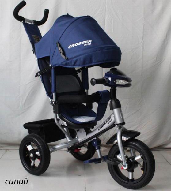 Трехколесный Велосипед Сrosser OneТ1 надувные колеса