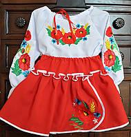 """Костюм-вышиванка для девочки """"Маки"""" разные размеры"""