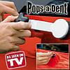 Набір для видалення вм'ятин Pops a Dent - Інструмент для вирівнювання вм'ятин без фарбування Попс-А-Дент, фото 5