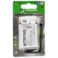 Аккумуляторная батарея PowerPlant Nokia BL-4D (E5, E7, N8, N97) (DV00DV6033)