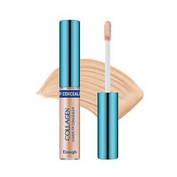 Консилер з колагеном Enough Collagen Cover Tip Concealer тон 01 і 02