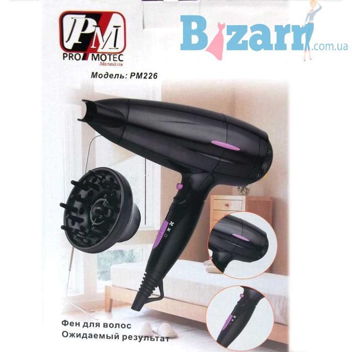 Фен PRO MOTEC PRO MOTEC PM 226 2200 W мощный