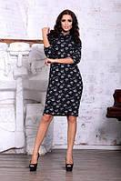 Платье вязаное из ангоры с воротником 4 цвета