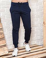 Темно-синие мужские спортивные штаны весна-осень
